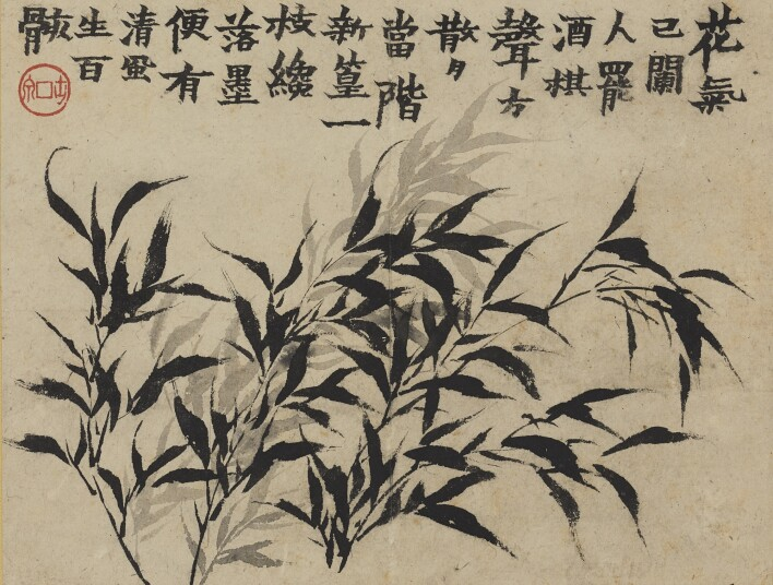 ed81b8c98 10 Masterworks of Classical Chinese Paintings from Hong Kong Autumn Sales
