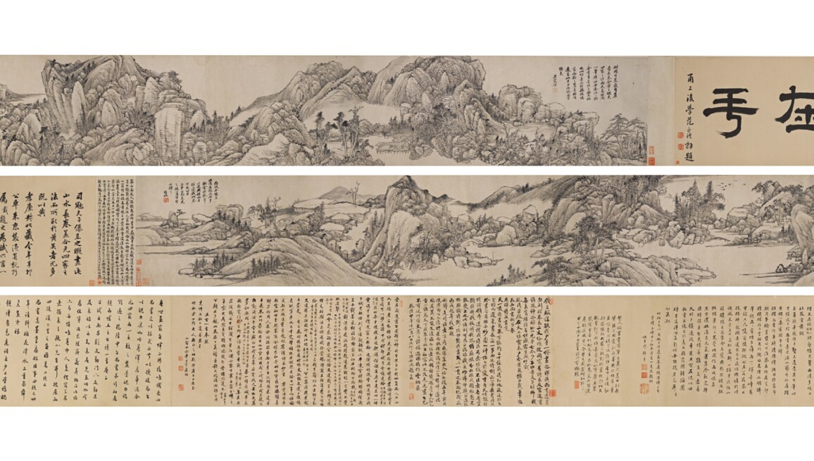 qian-weicheng-landscape-after-the-four-great-yuan-masters-full.jpg