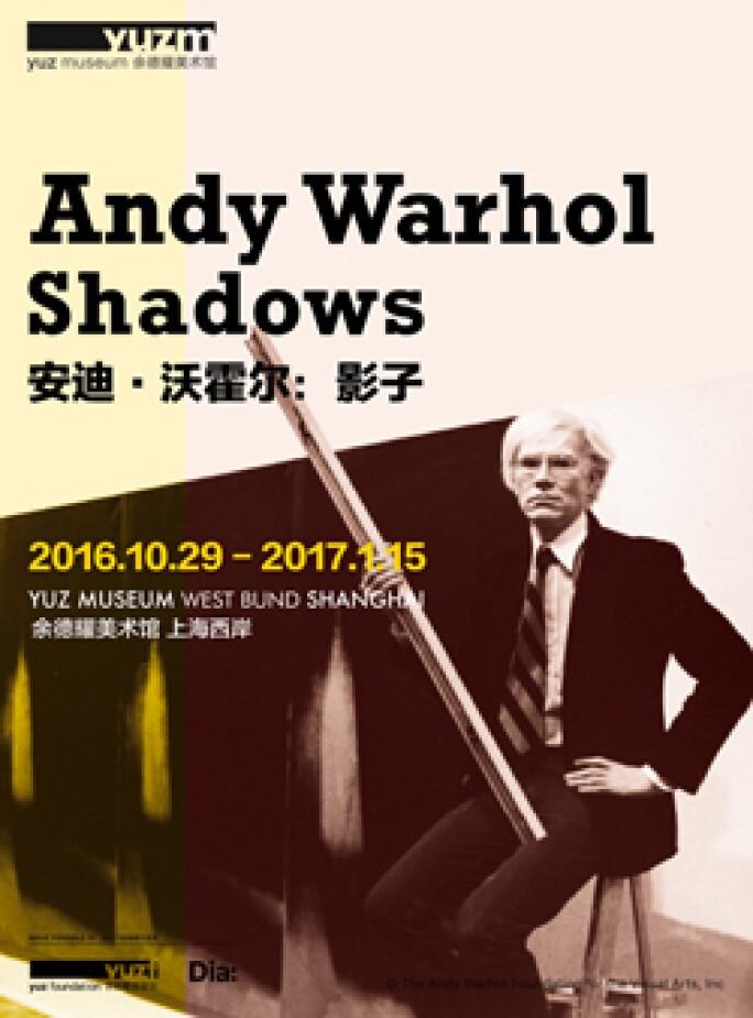 right-andy-warhol-shadows.jpg