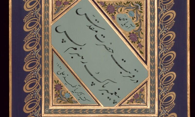 Calligraphic Composition