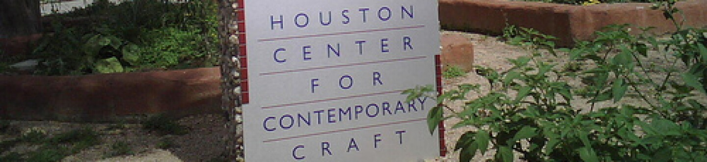 Houston_Contemporary_Craft