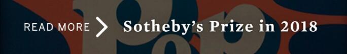 sothebys-prize-inline-banner-640x100.jpg