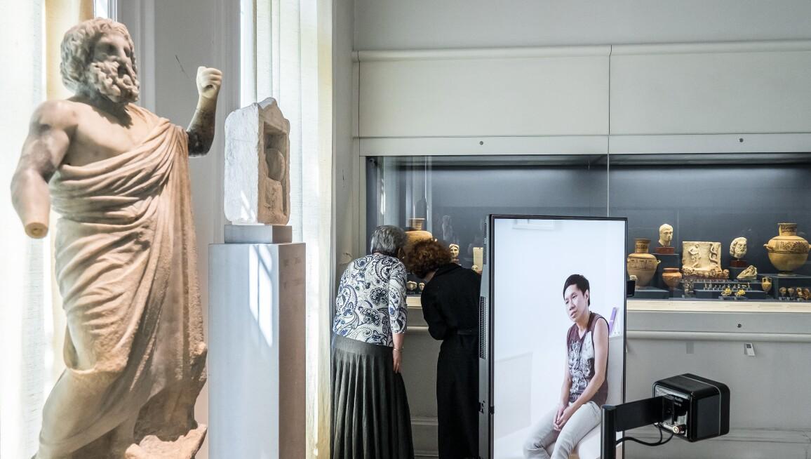 Interior View, DESTE Foundation for Contemporary Art