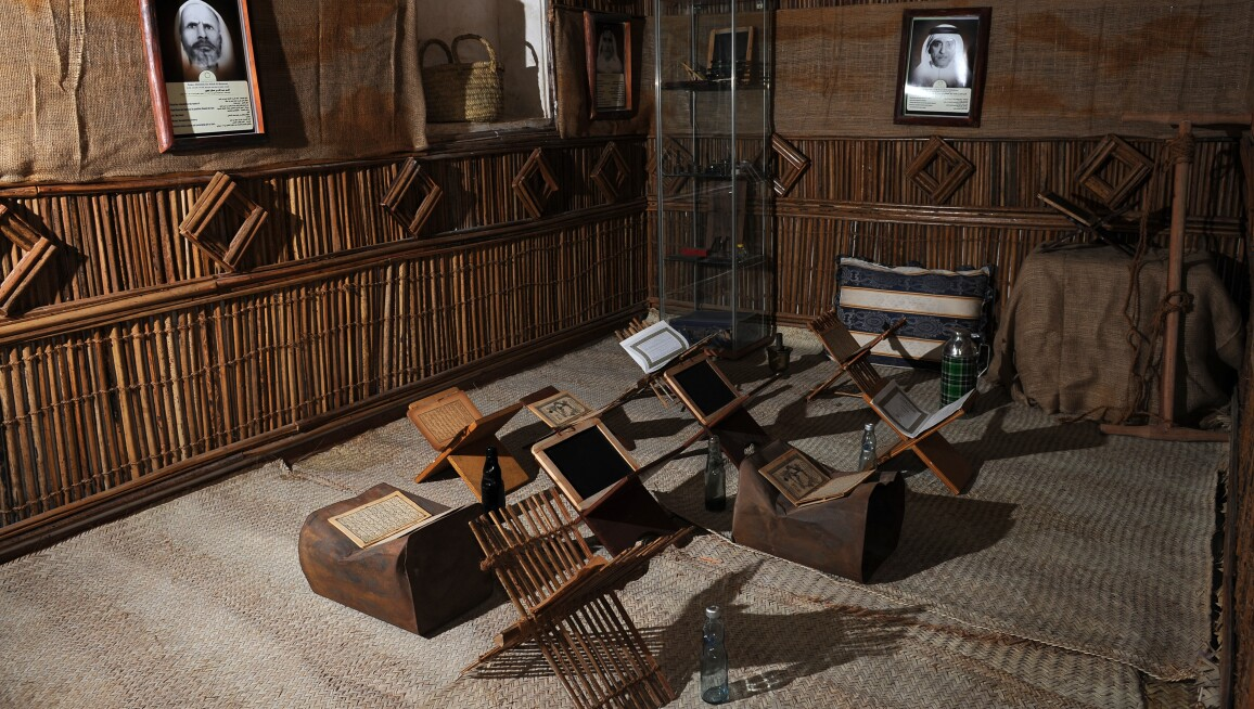 Interior View, Al Eslah School Museum