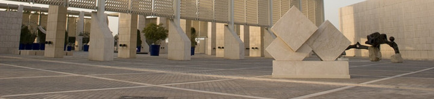 Exterior view of Bahrain National Museum.