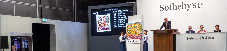 contemporary-art-breaks-new-ground-in-hong-kong-banner.jpg