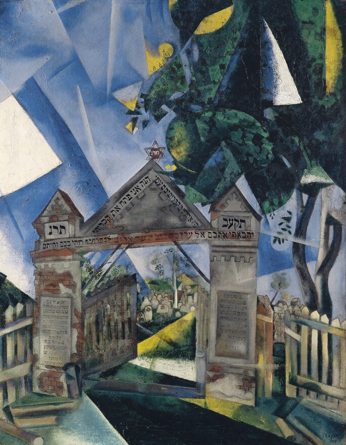 43_Chagall_Les_portes.jpg