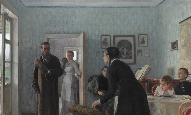 Ilya Repin.jpg