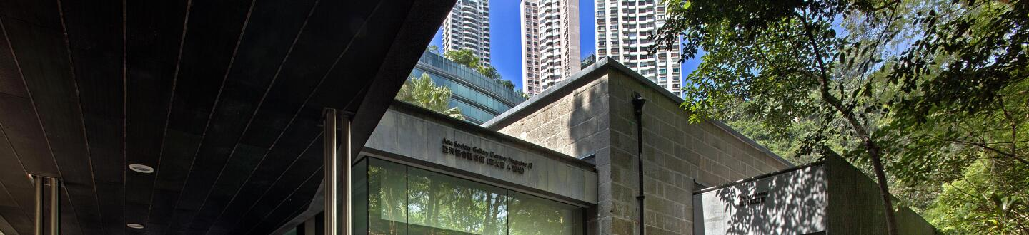 Exterior View, Asia Society Hong Kong Center