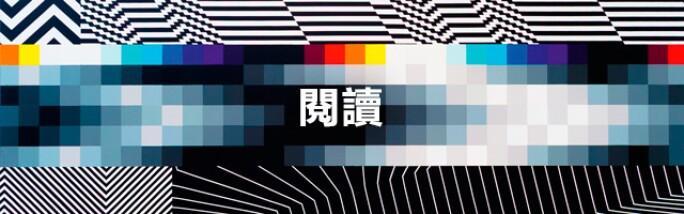 hk0777-blog-banner-zh-new.jpg