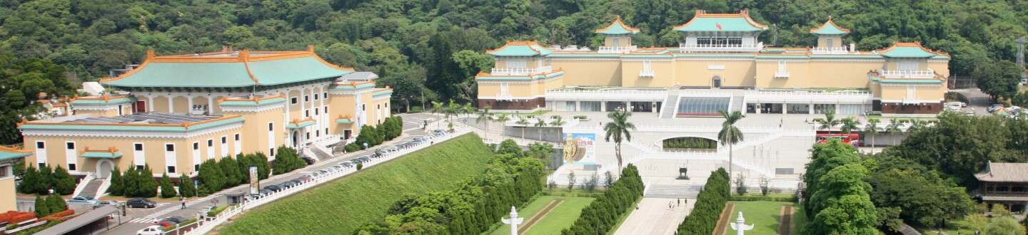 Exterior View, National Palace Museum