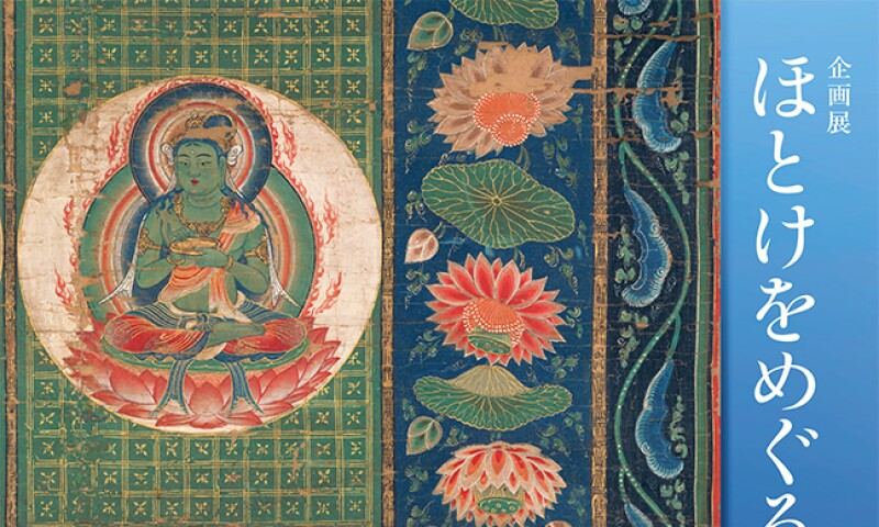 floral_beauty_in_buddhist_art.jpg