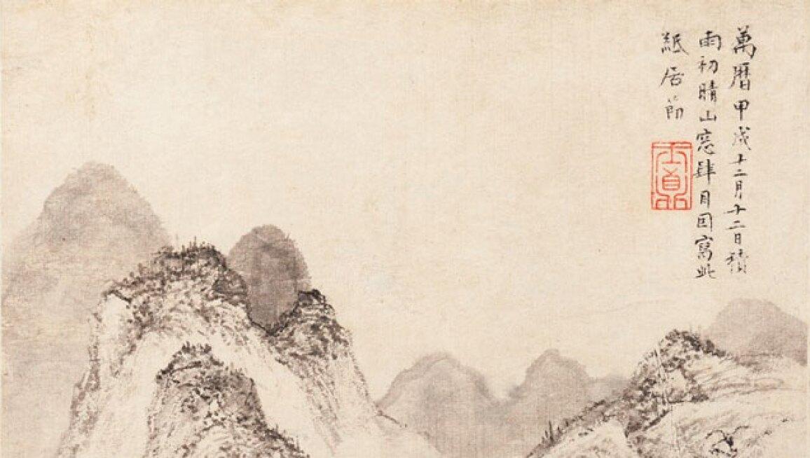 chinese-painting-recirc.jpg