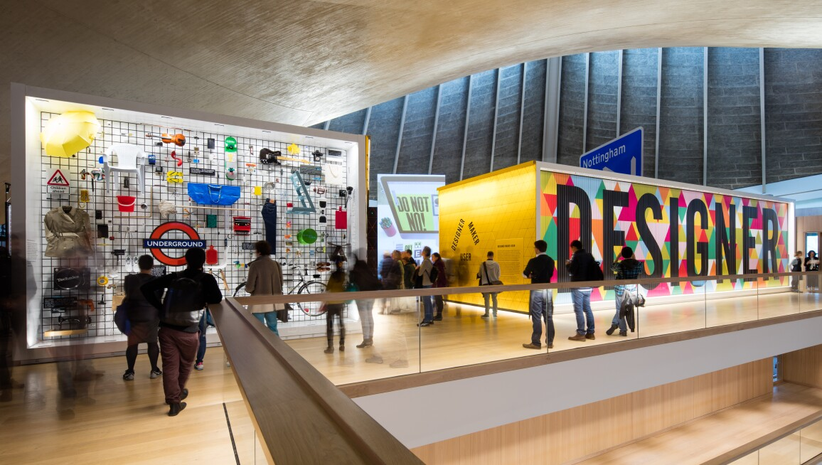 London Design Museum, interior