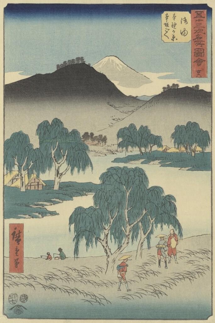A woodcut print by Utagawa Hiroshige, circa 1855, depicting pilgrims along Tokaido Road.